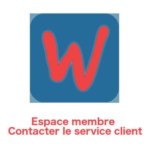 Espace membre www.wannonce.com : contacter Wannonce ?